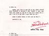 Aradhana Sangeet Academy