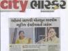 Aradhana Monsoon Festival-2015 City bhaskar report